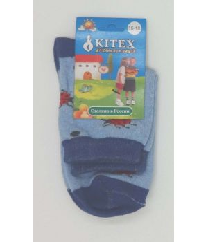 Носки детские голубые на возраст 4-5 лет