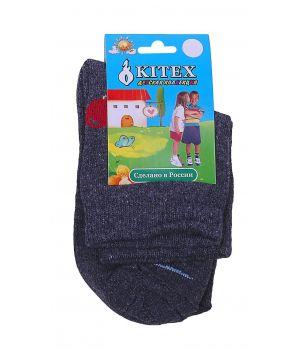 Носки Воздушные шарики на 7-9 лет, цвет темно-серый